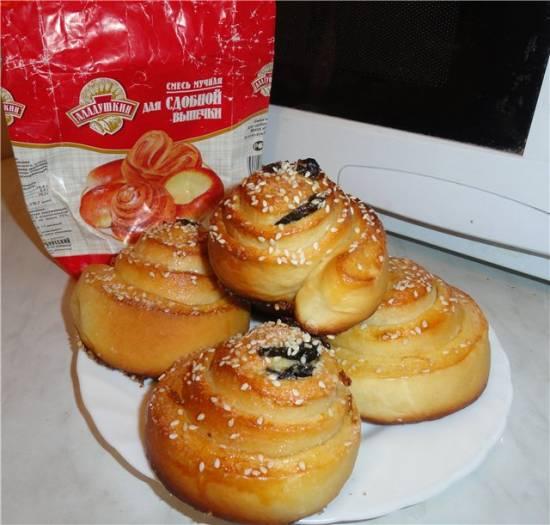 recept-bulochki-ruletiki-s-kunzhutom-saxarom-i_3873 (550x525, 40Kb)