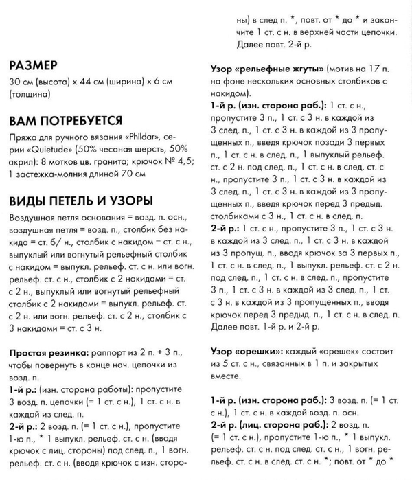 сс2 (625x700, 247Kb)