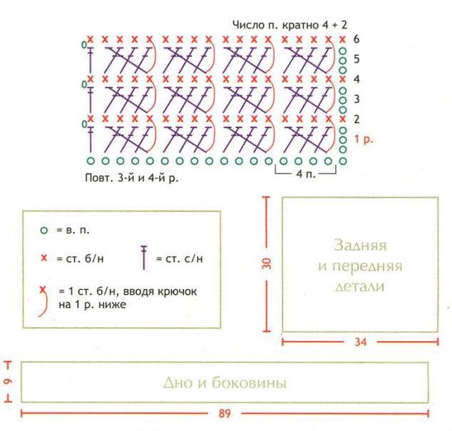 shеma-vyazaniya-sumka-kruchkom-stilnaya-klassika (614x574, 205Kb)