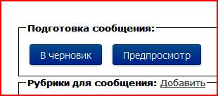 1863153_sshot7 (310x137, 49Kb)