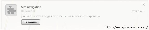 скрин кликандера (617x125, 20Kb)