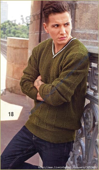Зелёный пуловер для мужчин (409x700, 238Kb)