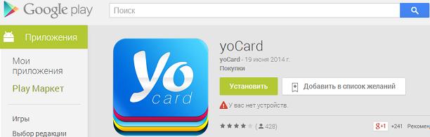 виртуальный кошелёк
