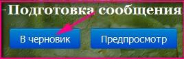 2014-06-25_010133 (268x86, 12Kb)
