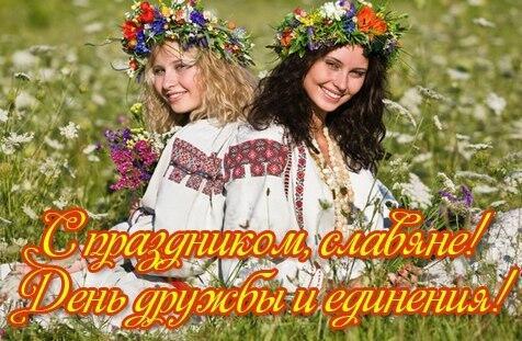 славяне (476x311, 48Kb)
