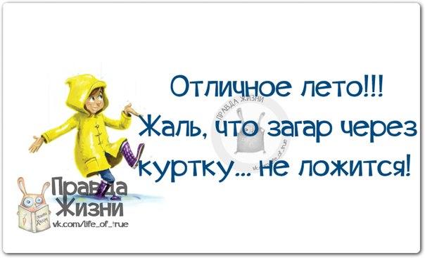 1403637303_frazki-2 (604x367, 132Kb)