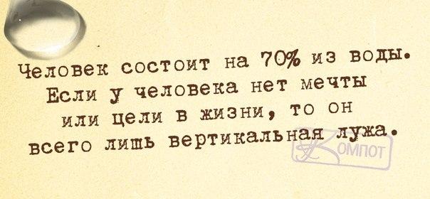 1403637433_frazki-6 (604x280, 163Kb)