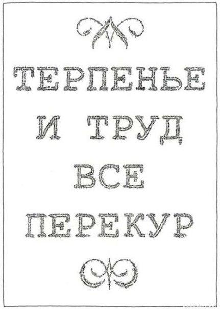 1403637455_frazki-10 (431x604, 85Kb)