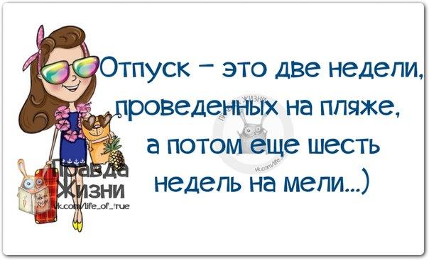 1403637481_frazki-8 (604x367, 165Kb)