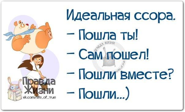 1403637517_frazki-13 (604x367, 165Kb)