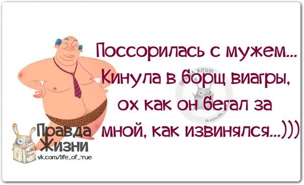 1403637542_frazki-14 (604x367, 153Kb)