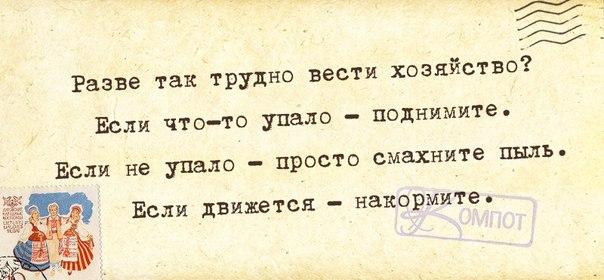 1403637554_frazki-22 (604x280, 176Kb)