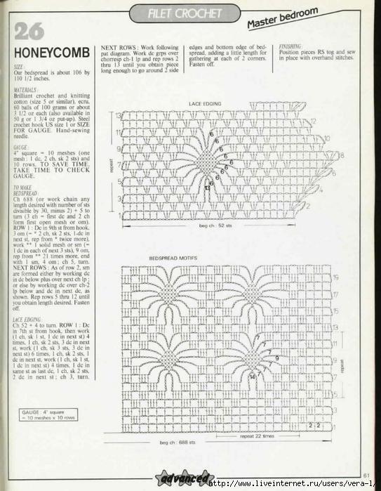 65-Magic-Crochet-61 (543x700, 271Kb)