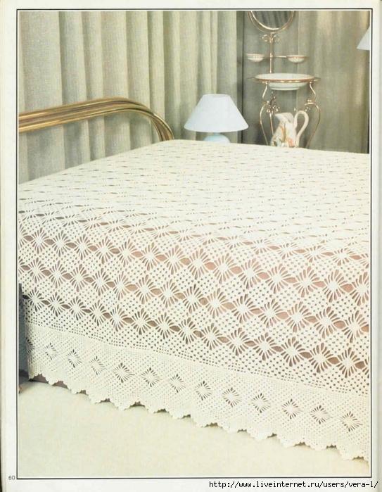 65-Magic-Crochet-60 (543x700, 313Kb)