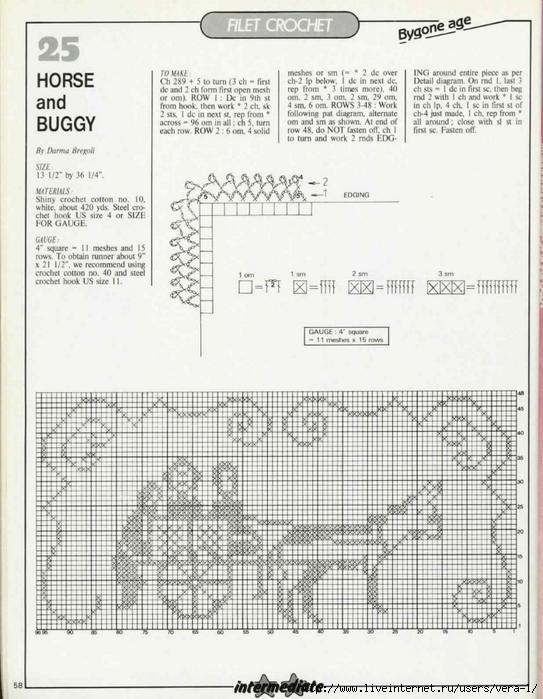 65-Magic-Crochet-58 (543x700, 255Kb)