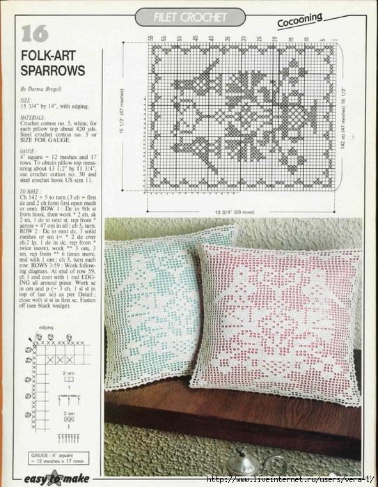65-Magic-Crochet-41 (543x700, 339Kb)