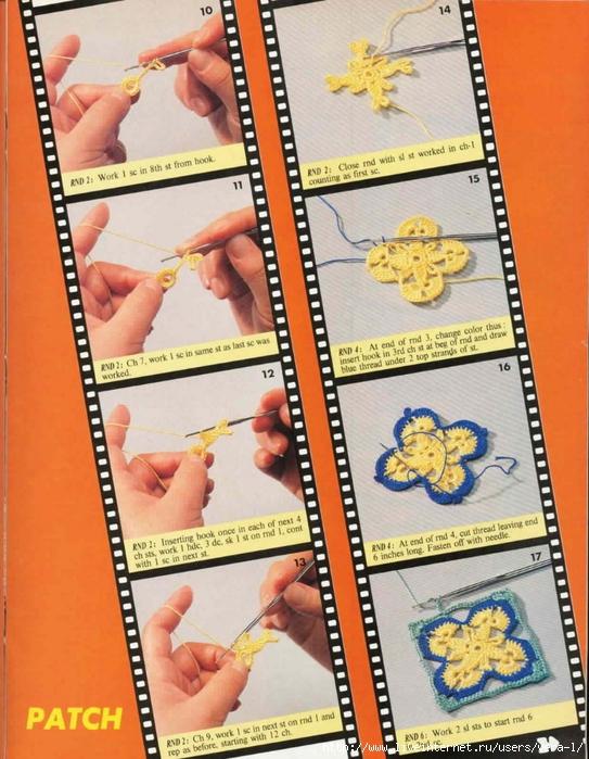 65-Magic-Crochet-39 (543x700, 326Kb)