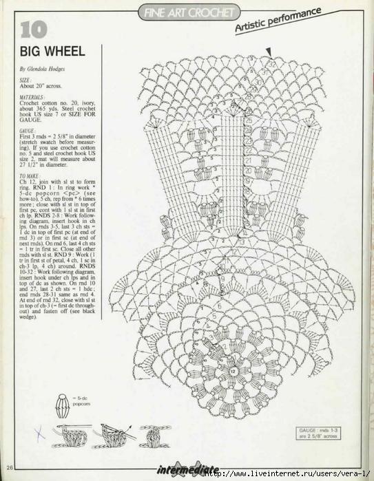 65-Magic-Crochet-26 (543x700, 275Kb)