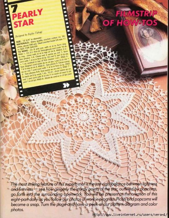 65-Magic-Crochet-19 (543x700, 417Kb)