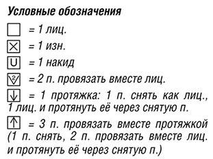 waistcoat1-13-obz (311x232, 49Kb)