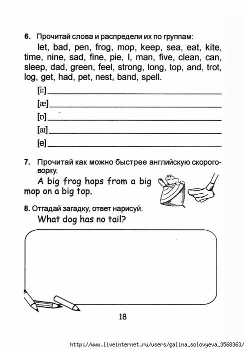 Анджей ясинский астральщик 2 том читать онлайн