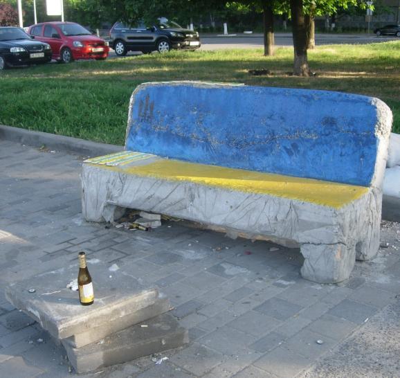 im578x383-дніпропетровськ-фото 3 (578x546, 52Kb)