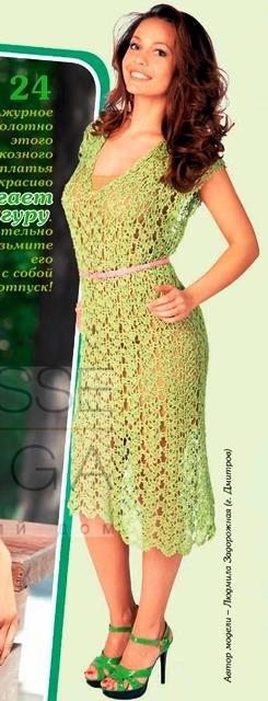 Платья вязаные ленточным кружевом с элементами шитья