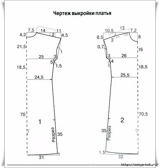 Размера готовая 50 блузки выкройка