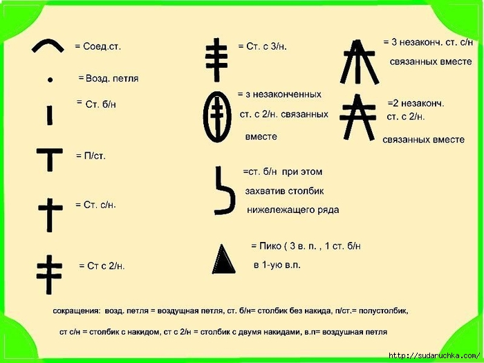 .я1 (700x525, 160Kb)