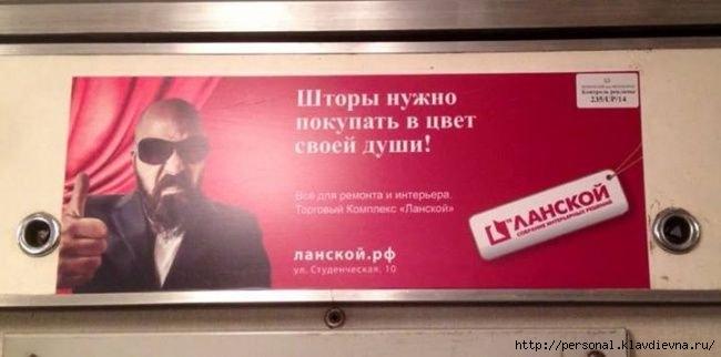 1402497389_smeshnaya-reklama-4 (650x322, 90Kb)