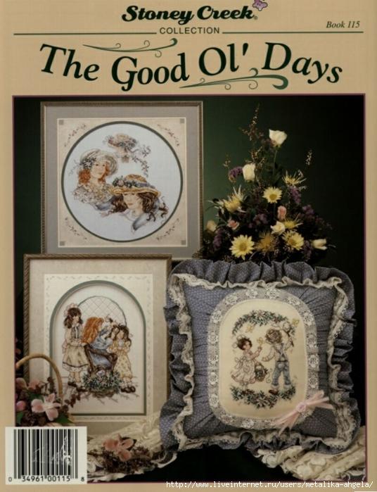 The Good Ol`Days Contraportada (536x700, 274Kb)