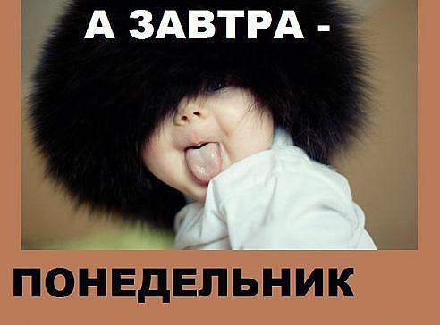 3416556_103410959_3416556_getImage_1 (492x364, 22Kb)