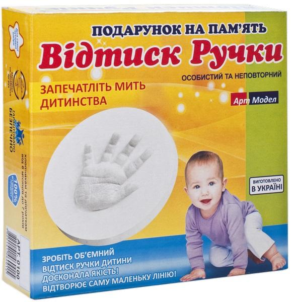ottisk_ruchki_600 (580x600, 136Kb)