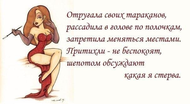 3285010_102525247_1372616364_frazochki22 (604x331, 100Kb)