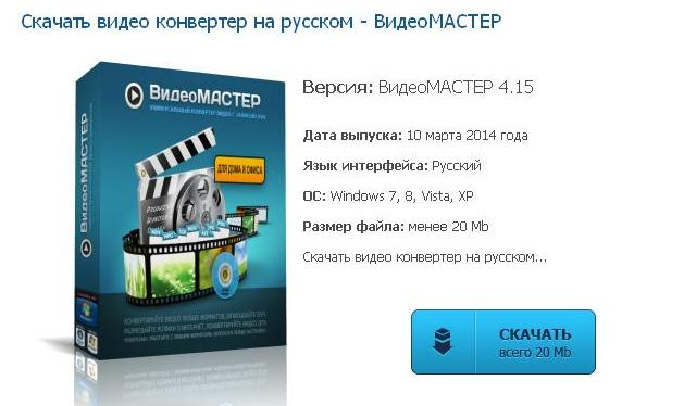 5023541_ (629x374, 32Kb)