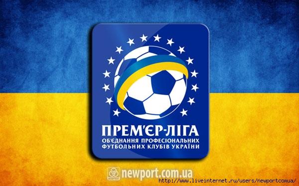 ukraine_600 (600x375, 137Kb)