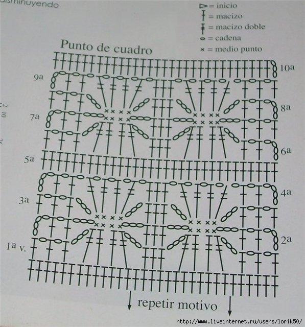 6853c0cc18c3 (597x640, 212Kb)