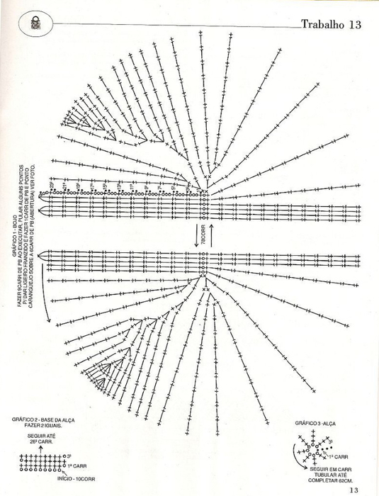 4 (535x700, 218Kb)