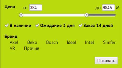 1163640 (400x222, 34Kb)