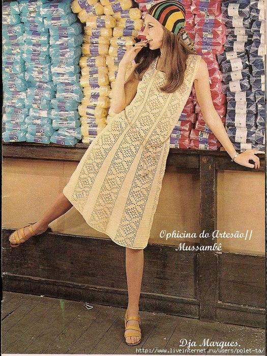 vestido renda croche (525x700, 337Kb)