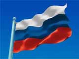russian_flaf (160x120, 20Kb)