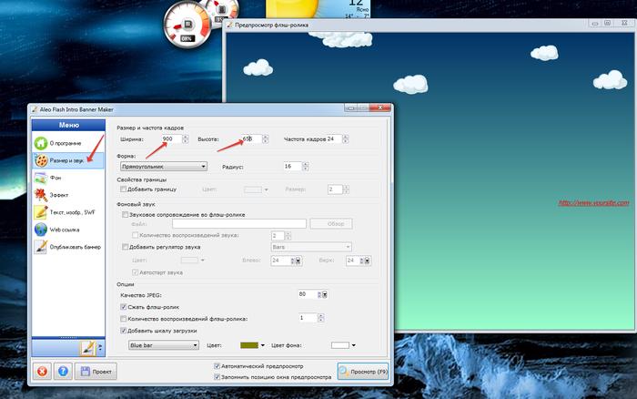 2014-06-27 22-20-08 Скриншот экрана (700x438, 215Kb)