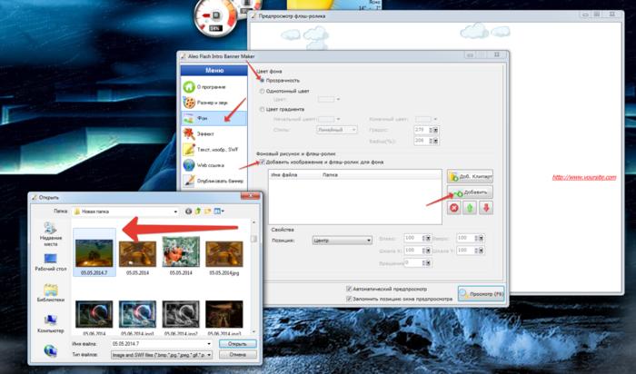 2014-06-27 22-25-00 Скриншот экрана (700x412, 276Kb)