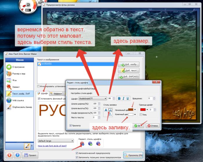 2014-06-27 22-47-20 Скриншот экрана (700x556, 410Kb)