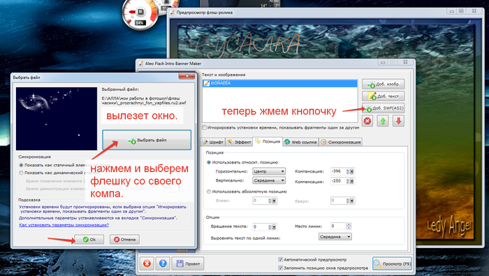 2014-06-27 22-54-44 Скриншот экрана (700x395, 286Kb)