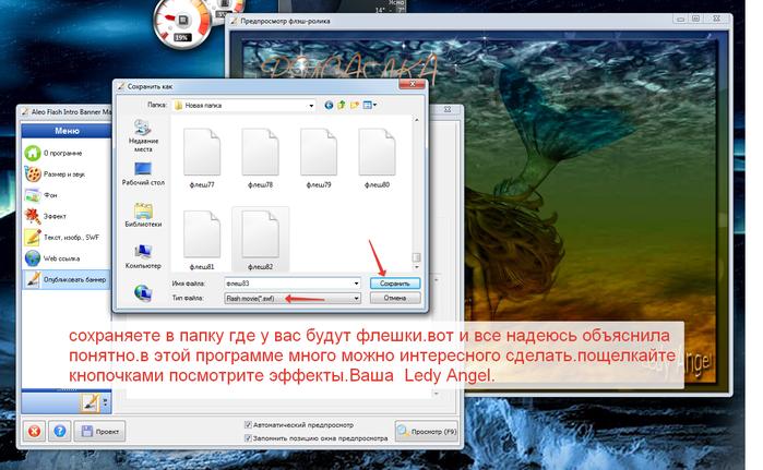 2014-06-27 23-01-54 Скриншот экрана (700x431, 336Kb)