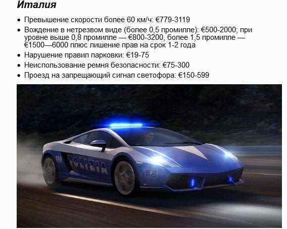 8 (568x454, 135Kb)