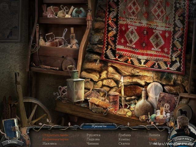 vampire-legends-the-true-story-of-kisilova-collectors-edition-screenshot2 (640x480, 231Kb)