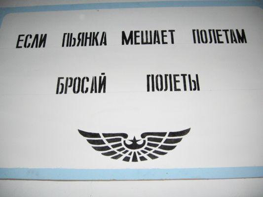 3821971_poleti (533x400, 21Kb)/3821971_poleti (533x400, 21Kb)
