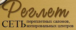 4346910_Bezimyannii6 (266x106, 37Kb)